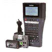 Brother P-Touch PT-H500LI, USB, Li-ion battery (PTH500LIG1)