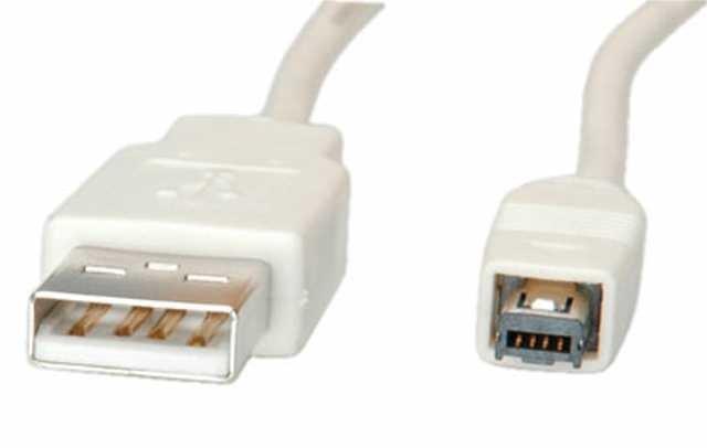 USB kabel 2.0 A-4pin mini Hirose (11.02.8518)