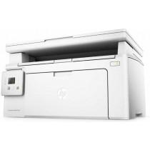 HP LaserJet Pro MFP M130a, G3Q57A, print, scan, copy, laser, A4, USB, 1-bojni, bijela, 12mj