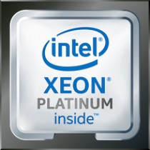 CPU Intel Xeon Platinum 8160 (2.1GHz do 3.7GHz, 33MB, C/T: 24/48, LGA 3647, 150W), 36mj, BX806738160